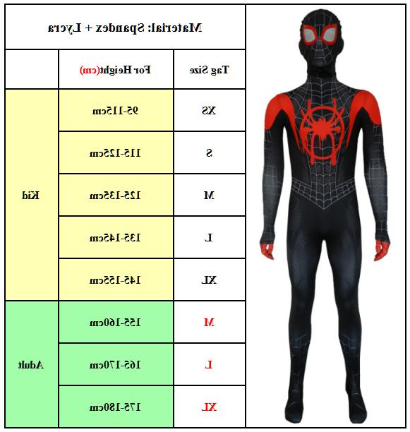 Boys Kids Costume Fancy Tights Zentai Jumpsuit
