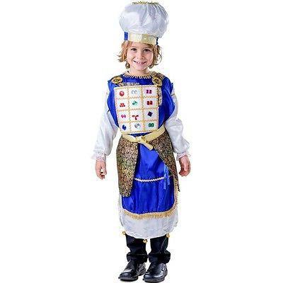 kohen gadol children s costume by